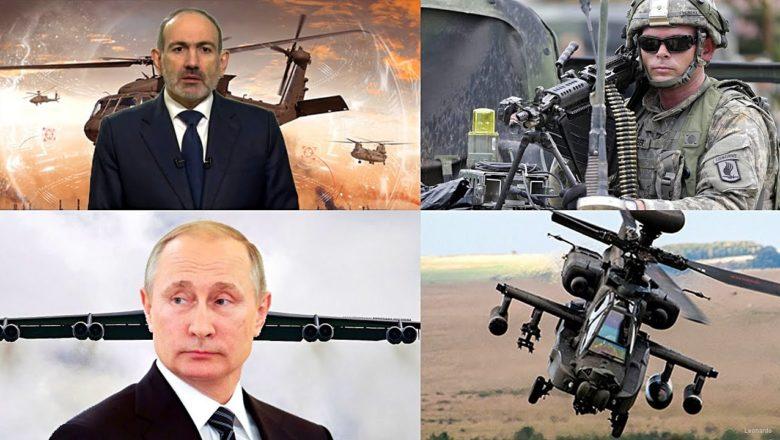 ՆԱՏՕ-ն արդեն Արցախում է. Ռուսաստանը ծանրագույն վիճակում է հայտնվել